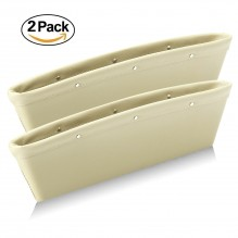 "Ampper Leather Storage Cox, Car Storage Box Pad Pocket Premium Quality PU Leather - (0.79 - 1.6"" Gap Fit, Beige, 2 Pack)"